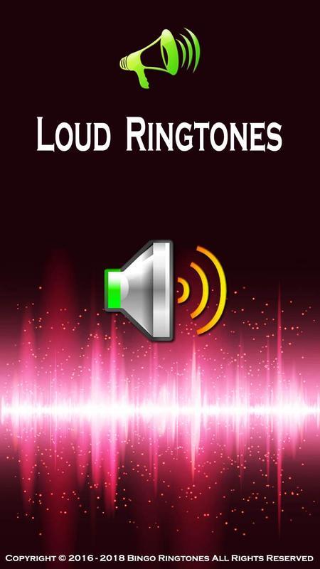 Бесплатный рингтон на телефон смешная музыка.