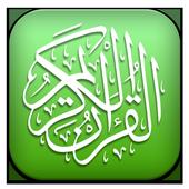 Surat Yusuf Dan Maryam icon