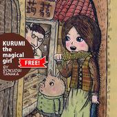 (ENG-FREE)KURUMItheMagicalGirl icon