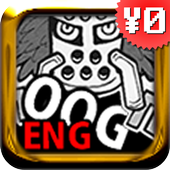 (1/ENG)OUTLINE OF GENESIS icon
