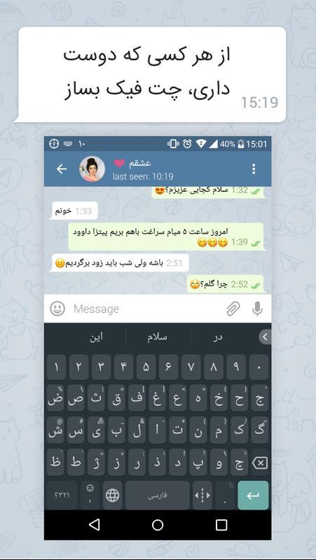 how to make fake telegram account