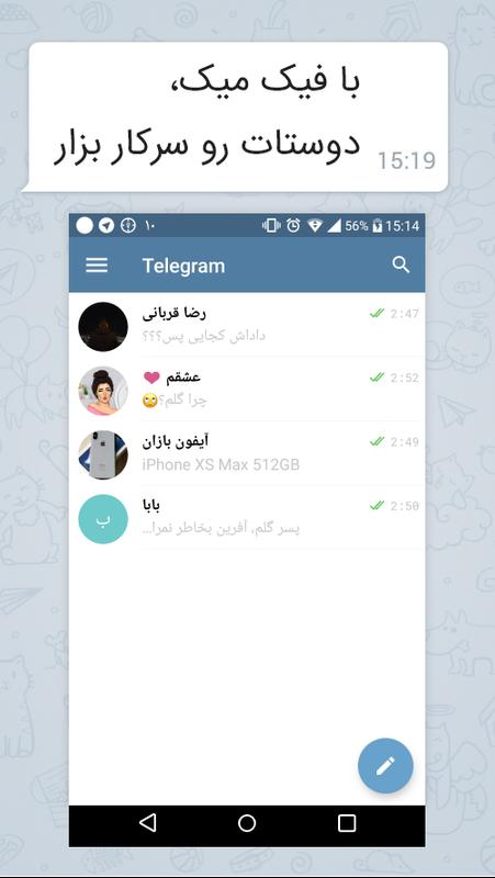 how to make live chat application in android