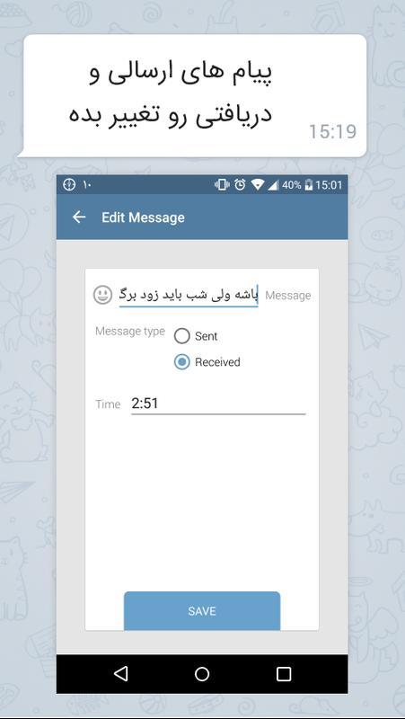 fake chat telegram-Fake conversation (fake make) for