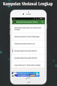 Sholawat Hadroh screenshot 1