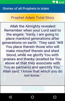 Stories of all Prophets in Islam screenshot 5