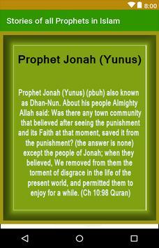 Stories of all Prophets in Islam screenshot 1