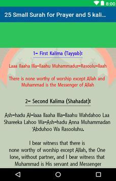 25 Small Surah for Prayer and 5 kalima in Islam screenshot 1