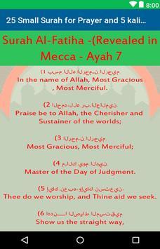 25 Small Surah for Prayer and 5 kalima in Islam screenshot 2