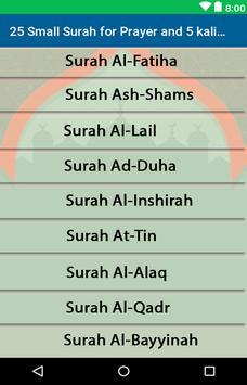 25 Small Surah for Prayer and 5 kalima in Islam screenshot 4
