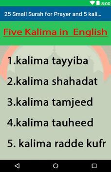25 Small Surah for Prayer and 5 kalima in Islam screenshot 5