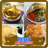 Resep Mie Pangsit icon