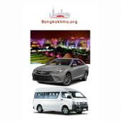Bangkok Airport Taxi and Limo icon