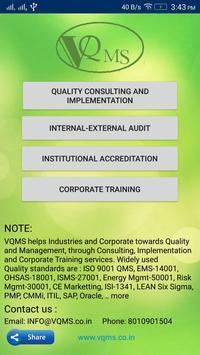 VQMS-Quality-Mgmt screenshot 4