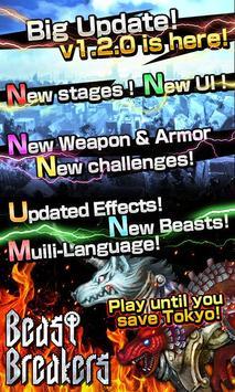 Beasts Breakers poster