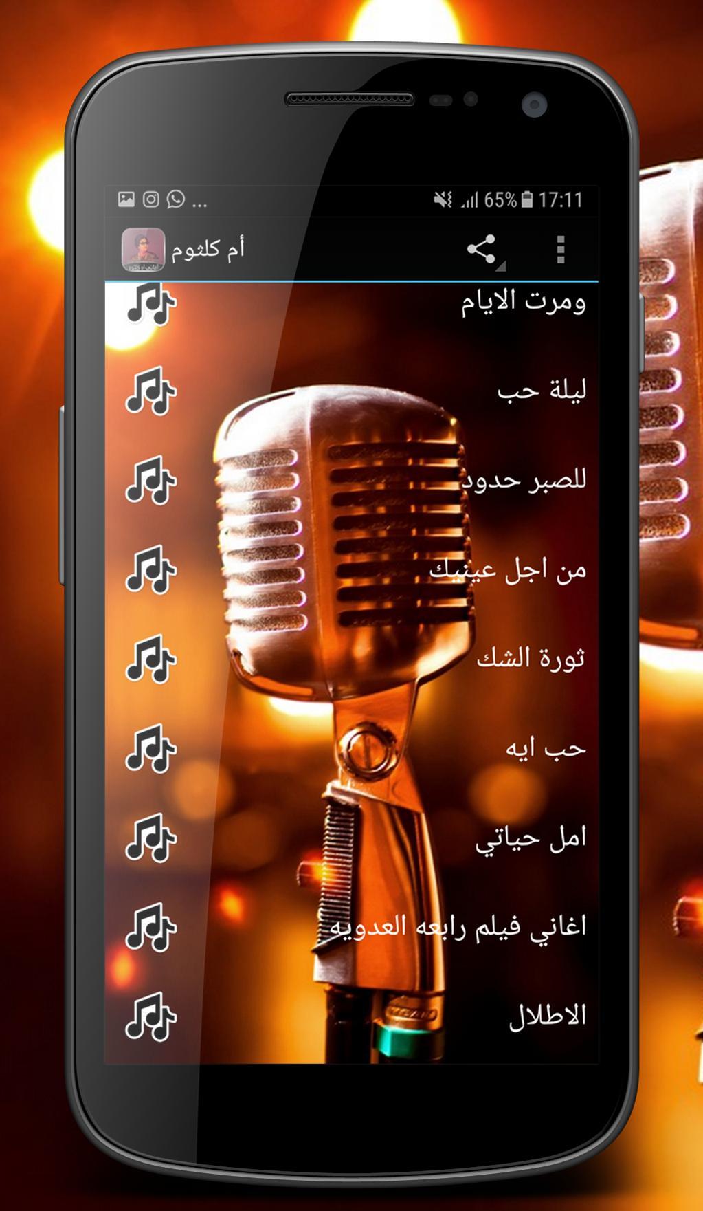 تحميل اغانى عبد الحليم حافظ mp3 مجانا