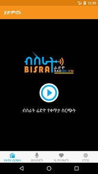 ብስራት ሬድዮ(Bisrat Radio) 101.1FM Official App poster