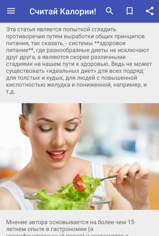 Существует ли эффективная диета для похудения живота? Growfood.