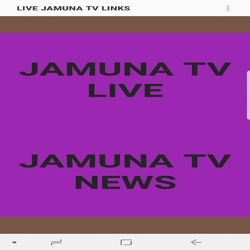 JAMUNA TV LIVE BD NEWS for Android - APK Download