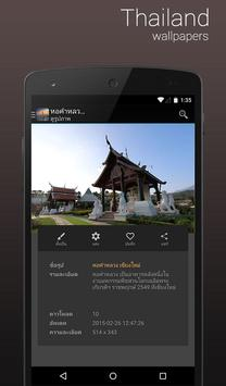 Thailand Wallpapers APK
