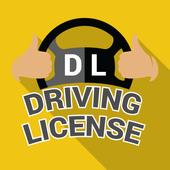 ข้อสอบใบขับขี่ Driving License icon