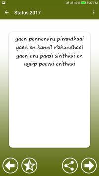 Status for Social Network screenshot 4