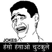 Latest Hindi Chutkule icon