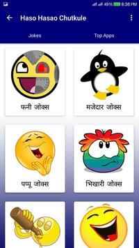 Latest Hindi Chutkule screenshot 1