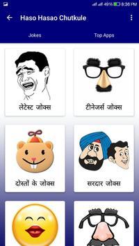 Latest Hindi Chutkule screenshot 2