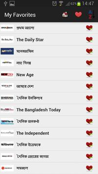 Bangladesh Newspapers And News apk screenshot