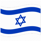 Israel Newspapers And News icon