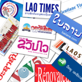 Laos Newspapers and News icon