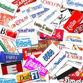 Sri Lanka Newspapers And News icon