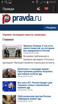 Russia Newspapers And News apk screenshot