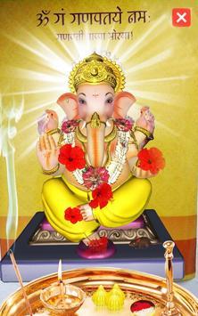 BW Ganapati poster