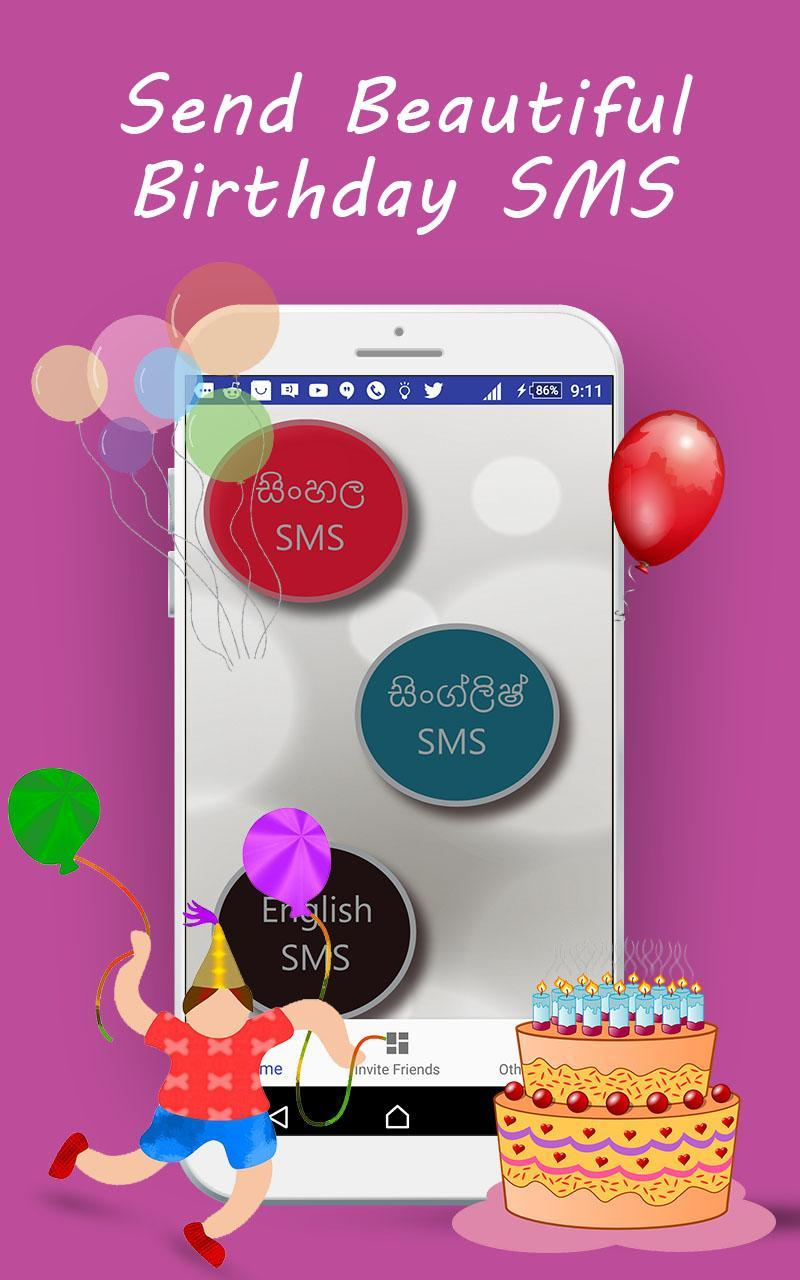 Sinhala English Birthday SMS for Android - APK Download
