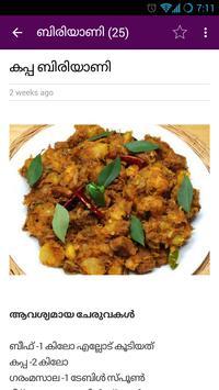 Biryani recipes in malayalam apk download free food drink app biryani recipes in malayalam poster forumfinder Image collections