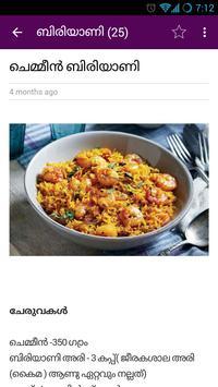 Biryani recipes in malayalam apk download free food drink app biryani recipes in malayalam apk screenshot forumfinder Image collections