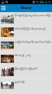 The Voice News apk screenshot