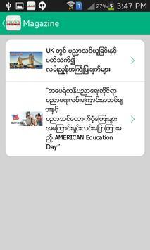 Crown Education apk screenshot