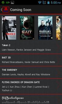 Mingalar Cinemas screenshot 4