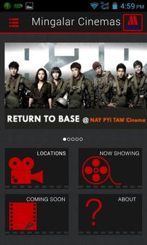 Mingalar Cinemas screenshot 1