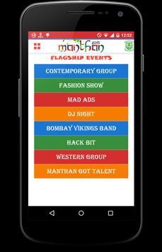 Manthan 2015 apk screenshot