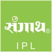 Sangath IPL icon
