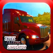 Truck Parking Simulator 2017 icon