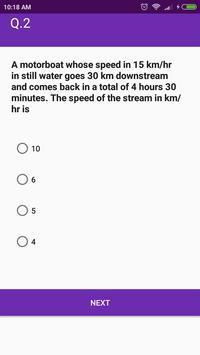 Maths (Paperset 2) MCQ Quiz screenshot 3