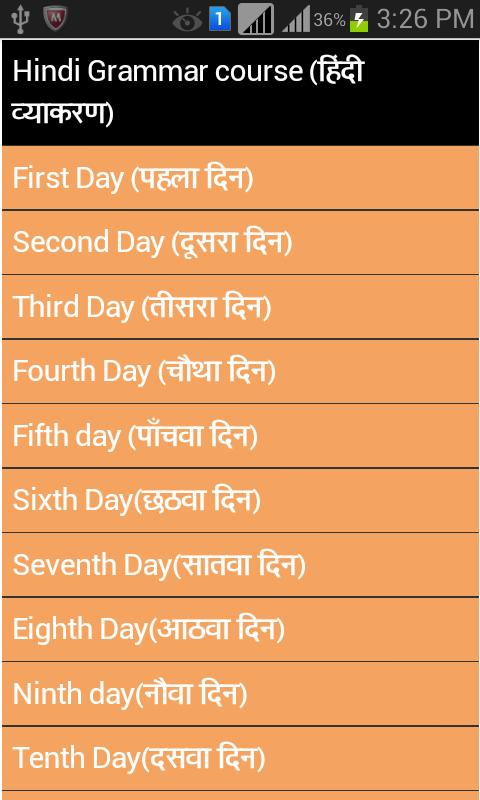 Hindi Grammar for Android - APK Download