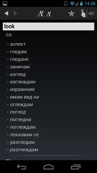 Free Dict Bulgarian English apk screenshot