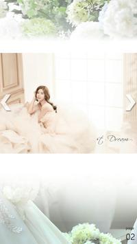 다이렉트결혼준비 웨딩 모바일화보 미리보기 screenshot 2