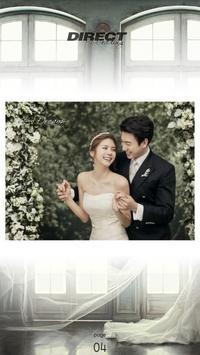 다이렉트결혼준비 웨딩 모바일화보 미리보기 screenshot 4