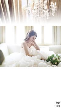 온뜰에피움 RENOIR 미리보기 -모바일 화보 screenshot 3